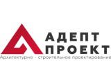 Логотип Адепт-Проект