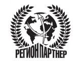 Логотип Регион-Партнер, ООО