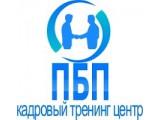 Логотип ПерсоналБизнесПартнер кадровый тренинг центр, ООО