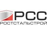 Логотип Ростстальстрой, ООО