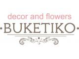 Логотип Buketiko, студия декора и флористики