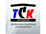Логотип ООО ТСК «КОМПРЕССОР»