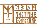 Логотип Музей частных коллекций