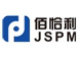 Логотип Цзянсу нефтяной машины, ООО