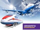 Логотип Авиаола Тюмень, ООО