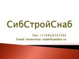 Логотип СИБСТРОЙСНАБ, ООО