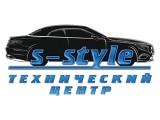 Логотип Технический центр S-Style