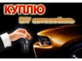 Логотип Срочный выкуп авто Тюмень