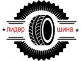 Логотип Лидер Шина