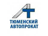 Логотип Тюменский Автопрокат