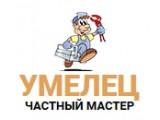 Логотип Частная мастерская «Умелец»
