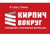 Логотип Кирпич Вокруг