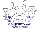Логотип Группа компаний «Общепитснаб»