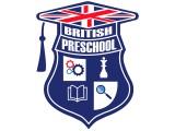 """Логотип Частный детский сад """"Дошкольная Британская Академия"""""""