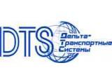 Логотип Дельта-Транспортные системы DTS