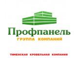 Логотип Тюменская кровельная компания, ООО