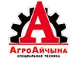 Логотип АгроАйчына, ООО