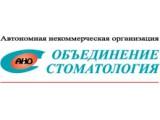 Логотип Объединение Стоматология