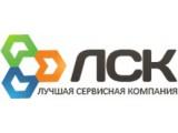 Логотип ЛСК, ООО