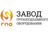 Логотип Завод ГПО