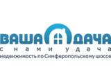 Логотип Ваша Дача