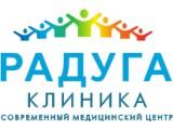 Логотип «Радуга» Современный медицинский центр
