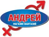 Логотип Магазин Андрей