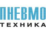 Логотип Пневмотехника, ООО