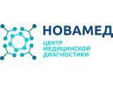 Логотип Центр медицинской диагностики «Новамед»